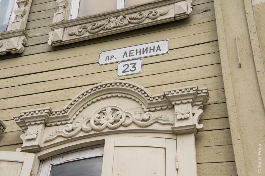 Томск. День 1
